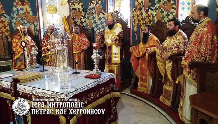 hmerida patriarxhs grhgorios e 10 4 2021 5
